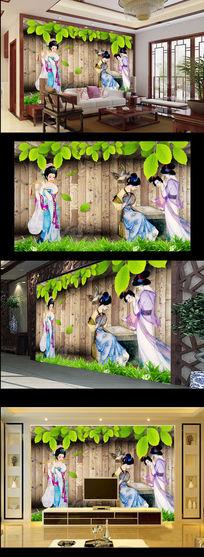中式绿叶古代美女电视背景墙