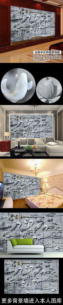 3D浮雕电视背景墙