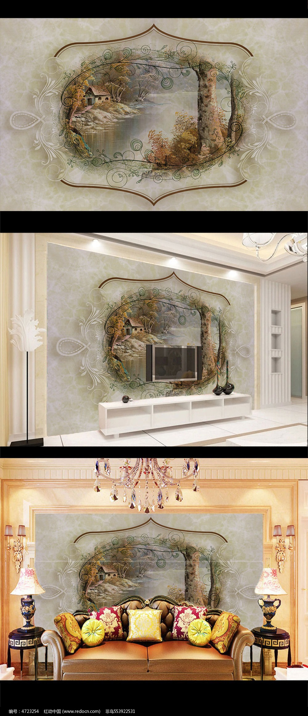 欧式石材电视背景墙模板