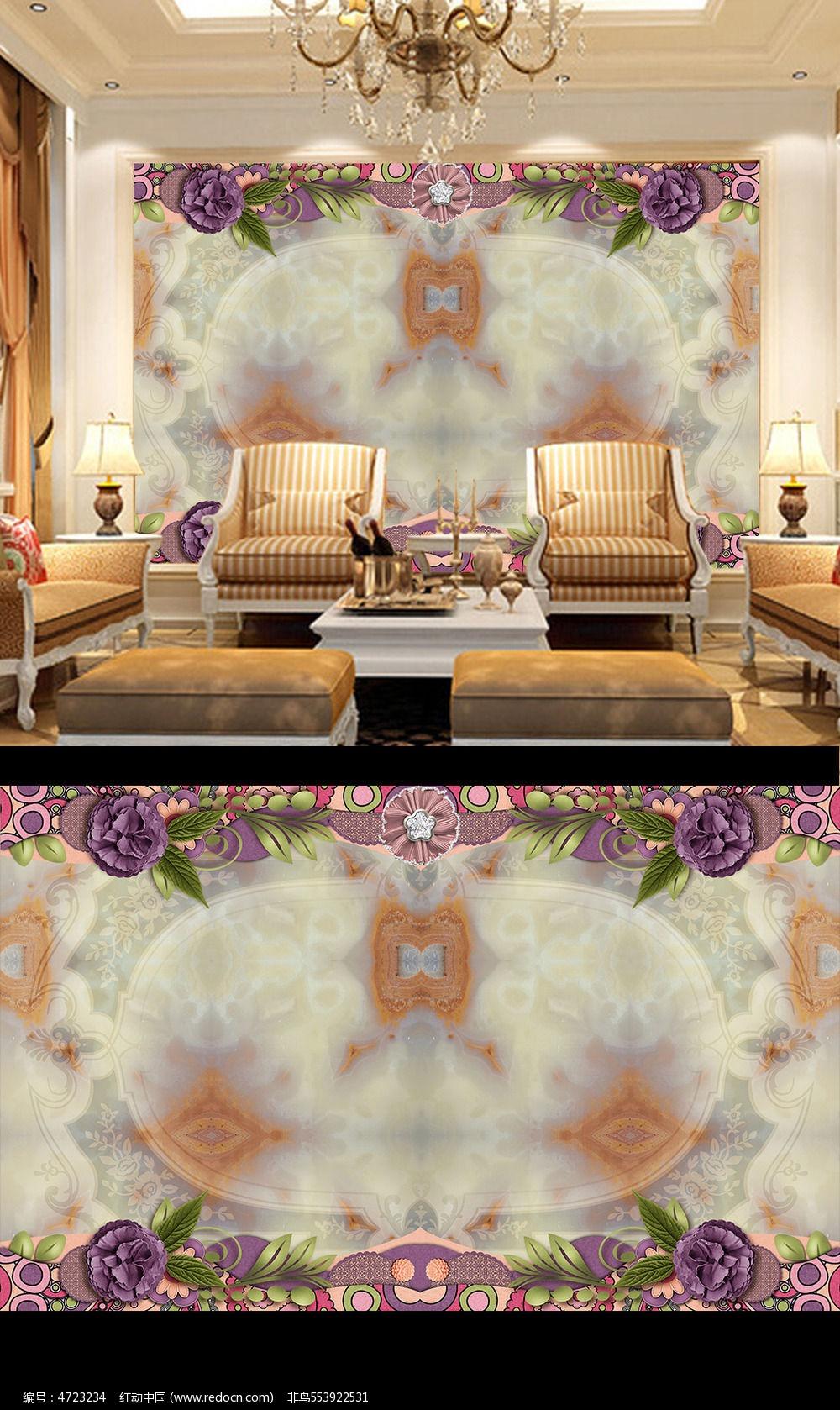 欧式花朵大理石电视背景墙