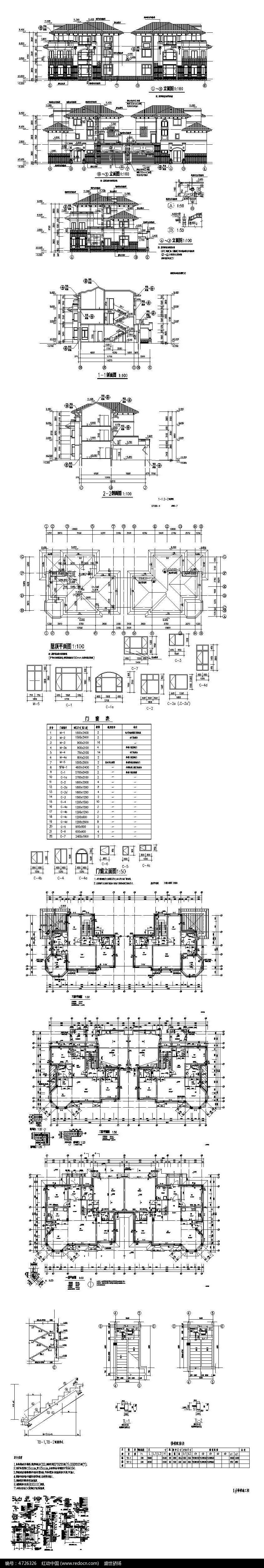 CAD别墅户型设计图片