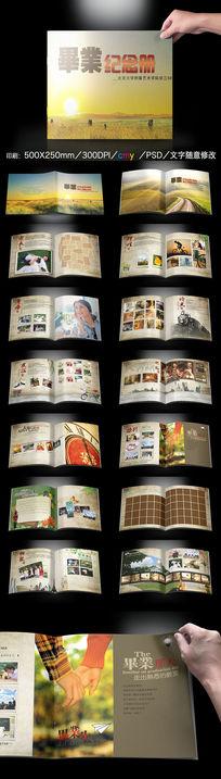 复古毕业纪念册设计模板