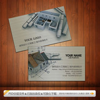 建筑工程施工名片设计