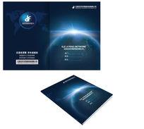 蓝色科技企业笔记本封面设计