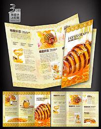 时尚蜂蜜宣传折页设计