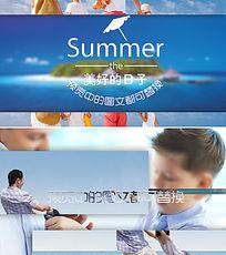 夏日旅游纪念家庭相册ae模板