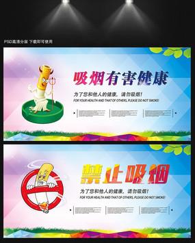 禁止吸烟公益宣传海报设计
