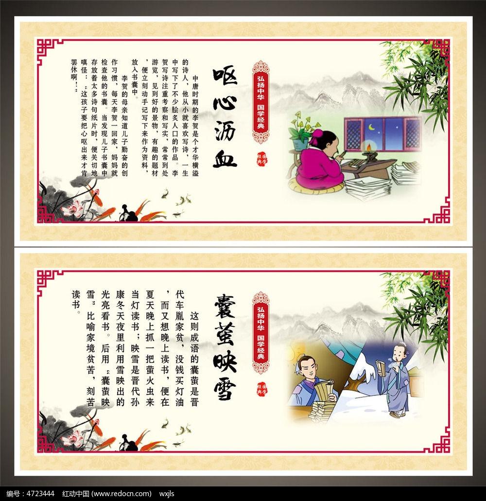 幼儿园绘画展板边框