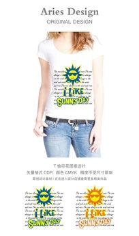 T恤图案CDR卡通墨镜太阳