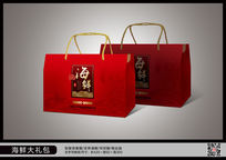 红色海鲜手提盒设计