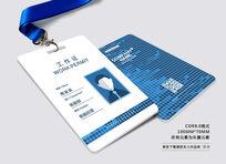 蓝色科技公司工作证设计