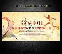 梦幻花纹金色跨年展板背景设计