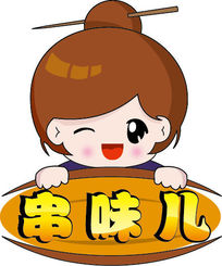 矢量餐饮logo 卡通logo