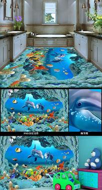 唯美海底世界珊瑚海星3D浴室地板