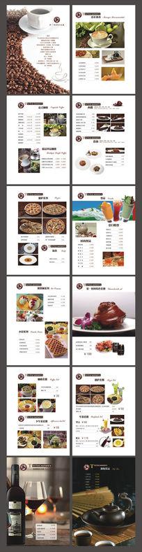 西餐厅下午茶点菜单设计