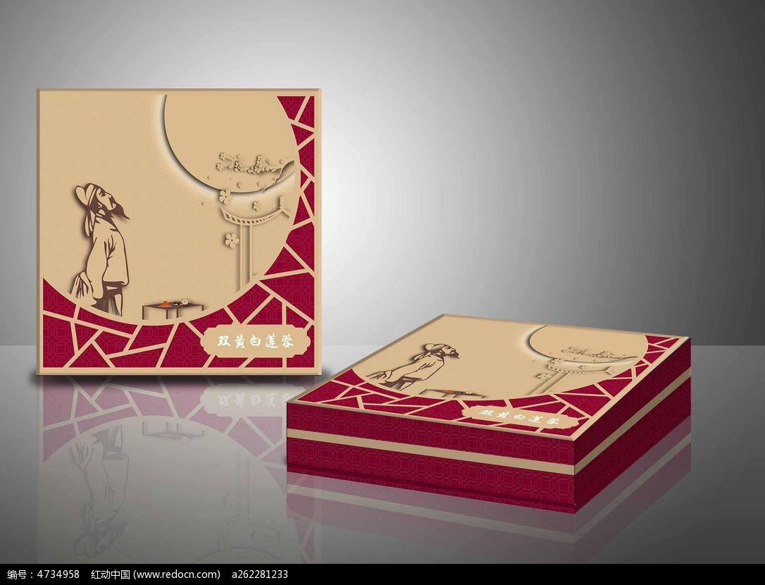 中秋节月饼盒包装设计