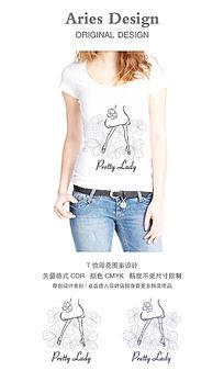 T恤图案CDR俏佳人
