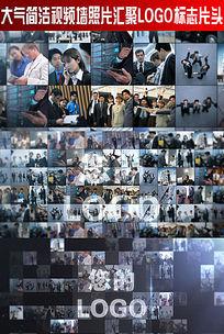 大气简洁视频墙照片汇聚LOGO标志片头ae模板