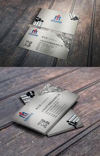 二维码不锈钢名片设计 PSD