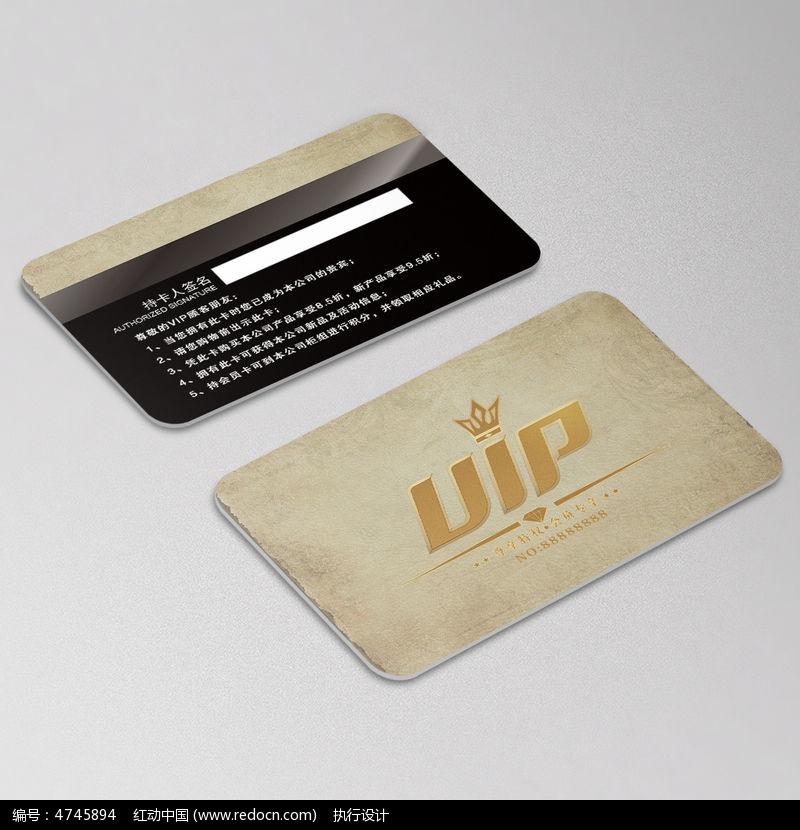 复古vip会员卡设计图片