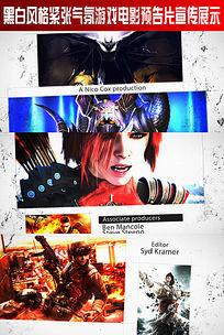 黑白风格紧张气氛游戏电影预告片宣传展示ae模板
