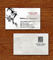 黑白色中国风水墨画名片