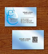 简洁蓝色时尚E科技名片设计