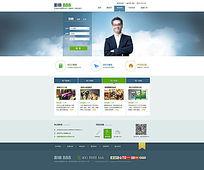 金融投资网站首页设计 PSD