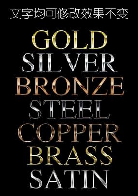金属立体字