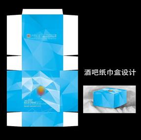 酒吧蓝色质感纸巾盒设计