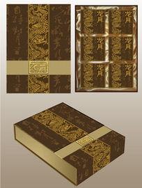 龙月中秋节月饼包装盒设计
