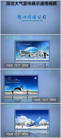 企业宣传展示视频会声会影模板
