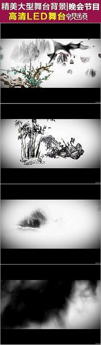 水墨龙竹子动感视频素材