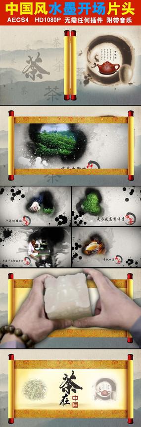 水墨宣传片中国风片头AE模板