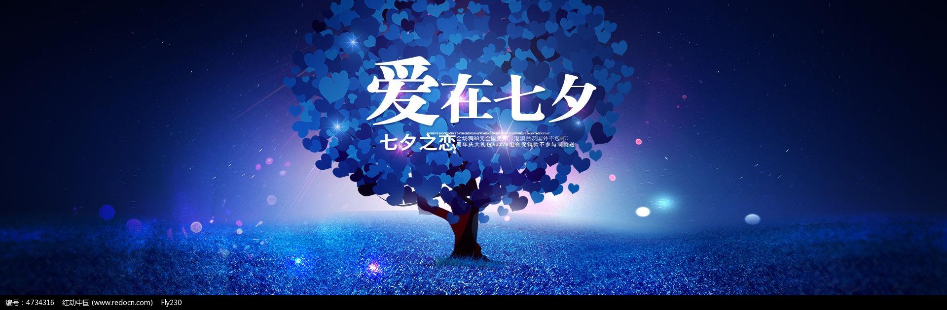 【原创】五律《七夕之歌》(1) - 沙源 - 沙源