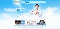 医院网站psd网页模板 PSD