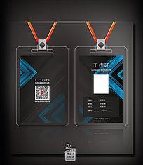 科技蓝黑色工作证模板