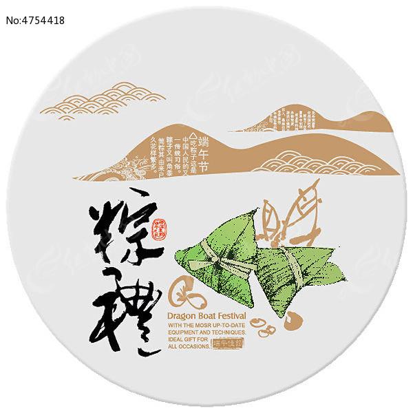 粽礼端午节粽子包装设计