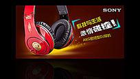 淘宝数码电器耳机钻展广告模板