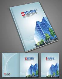 大气房地产画册封面设计
