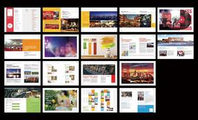 房地产企业期刊设计