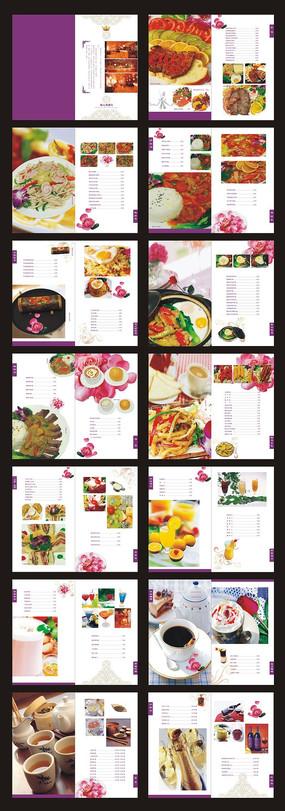 精美西餐餐馆菜单设计模版