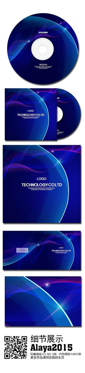 蓝色大气企业光盘设计