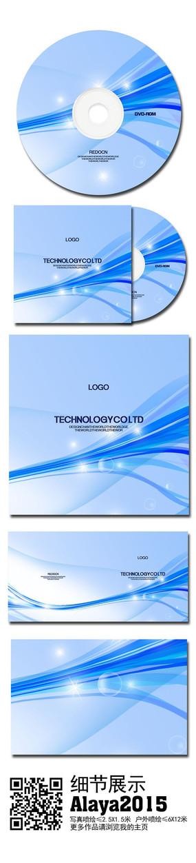 蓝色动感线条企业光盘设计