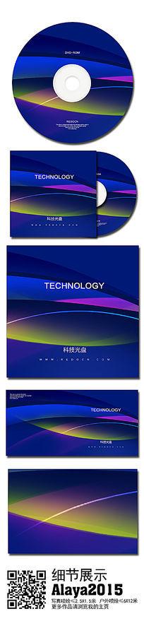 蓝色科技公司光盘封套设计