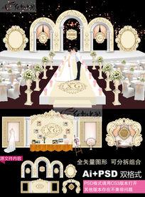 香槟色主题婚礼背景设计