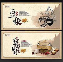 中式豆浆中国风展板模板