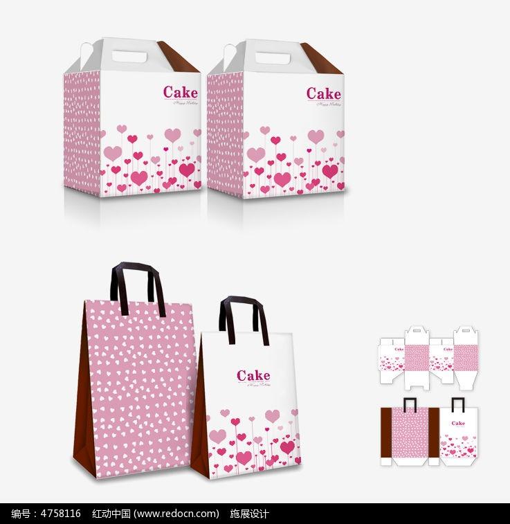 爱心蛋糕包装手提袋_红动中国