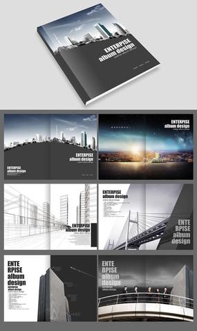 高端大气黑色建筑公司画册设计