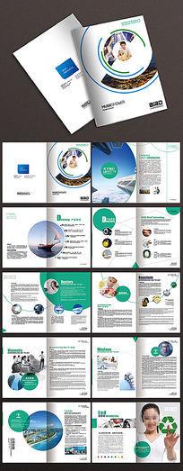 公司企业大气简洁画册设计